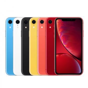 iPhone XR 64GB -2 Sim ( Chưa Active)